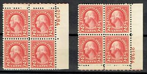 1926 2c Washington issue (634) Matched Plate blks of 4 (upper & lower rt) 213384