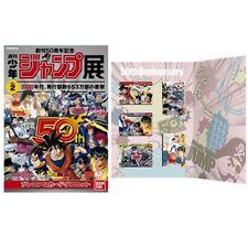 WEEKLY JUMP EXHIBITION Vol.2 Limited BANDAI Premium Carddass Set DRAGON BALL