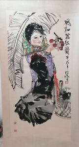 Chinese Painting. 林墉名家