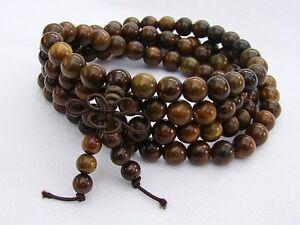 Wrist Mala Brown Sandalwood BUDDHIST MEDITATION HEALING Necklace/bracelet