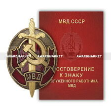 """RARE SOVIET RUSSIAN  BADGE """"HONORED WORKER OF MIA"""" USSR MILITIA WITH DOC. COPY"""
