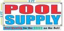 POOL SUPPLY Full Color Banner Sign NEW Size Best Quality for the $$$$