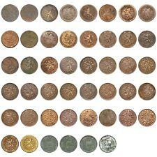 Netherlands - Lot 1 Cent 1831-1944 - 45 verschillende jaren oa 1907, 1931