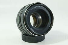Vintage Lens Helios-44M-4 58mm F2 Helios 44 M 4  M42 screw mount Ref.1021728