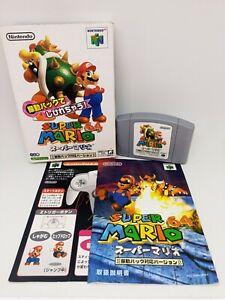 Nintendo 64 - Super Mario 64 Rumble Pack Nus-p-nsmj (Jpn ) Version Japon