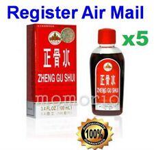 YULIN Zheng Gu Shui Medicated Pain Relief Joint Muscle Massage Rub Oil 100ml x 5