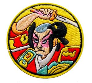 Samurai Iron-On Patch : Japanese Warrior Ninja Kabuki Bushido Sword Japan Anime
