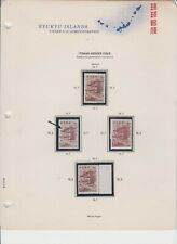 Ryukyus in Stamps / Asia Itoman - shows Brown paper Compound Perf Varieties