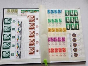 ISRAEL-STOCKBOOK-PACKED-UNM MINT-MNH-SETS ETC-MANY TABS ETC-GD RANGE-GREAT VALUE