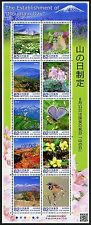 Japan 2016 Tag der Berge Schmetterling Vogel Blumen Landschaften Mountains MNH
