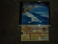 Locanda Delle Fate Forse Le Lucciole Non Si Amano Piu Japan CD