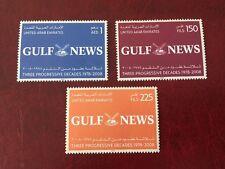 UAE 2008 MNH Stamps Gulf News