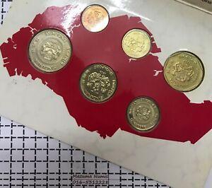 Mazuma *FC77 Singapore 1989 Coin Set (1¢, 5, 10, 20, 50 Cents & $1) UNC