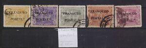 ! Peru 1941-1942. Stamp. YT#370/374. €35.00!