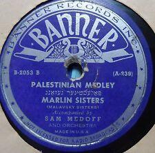 jewish yiddish 78 RPM-fun mizrach zeit - nat spencer & marlin sisters - banner