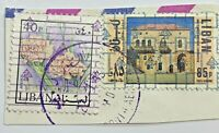 INTERESTING PURPLE CANCEL ON LEBANON LIBAN STAMP