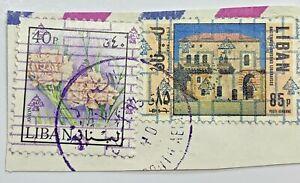 INTERESTING PURPLE CANCEL ON LEBANON LIBAN STAMP