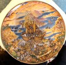 Bill Bells Two By Two Decorative Plate - Series #M4415