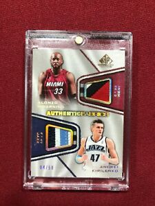 ALONZO MOURNING ANDREI KIRILENKO 2007-08 UD SP GAME USED JERSEY PATCH RELIC #/59