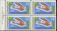 Canada Mint VF Scott #494 15c 1969 Block of 4 VICKERS VIMY Stamps Never Hinged