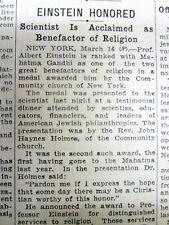 1933 newspaper Judaica ALBERT EINSTEIN HONORED for beingA BENEFACTOR of RELIGION