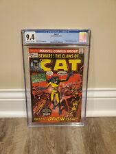 The Cat 1 CGC 9.4 NM, Origin & 1st Cat Tigra Marvel 1972 WP KEY MOVIE COMING!!