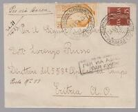 1933 Naples Italy Airmail Cover to Army Officer in Eritrea