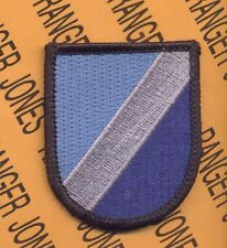 US Army Special Operations Detachment NATO Airborne beret flash patch #2