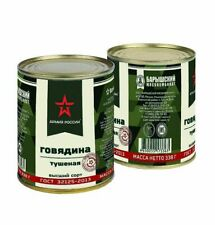 Stew beef, 338 gr, premium, Russia, real Russian quality !! tushenka.