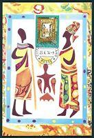 VATICAN MK 1974 KINDERZEICHNUNGEN WEIHNACHTEN CHRISTMAS MAXIMUM CARD MC CM bu71