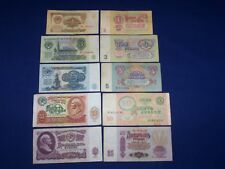 Set of 5 Different Bank Notes from Russia Soviet Union USSR