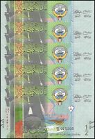 Kuwait 1/2 Dinar X 5 Pieces (PCS), 2014, P-30, UNC, REPLACEMENT
