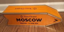 Veuve Clicquot Arrow Tin MOSCOW Reims Champagne Journey Arrow Street Sign