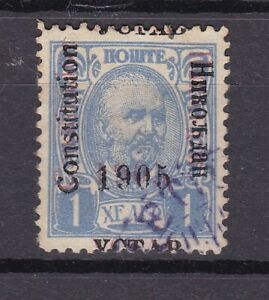 Montenegro - 1905 - Michel 51 DD  -  black and red overprint  - used - 180 Euro