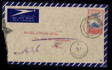 SPECIAL CEYLON - TUNICE COVER  +TO PAY ADDITION MARKS, 31 CENTIMES, 1951 YEAR