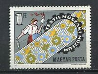 31939) Hungary 1972 MNH Museum Textile Techniques 2v