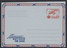 TAIWAN-CHINA, 1956. Aerogramme W17, Mint