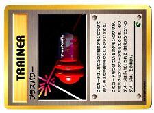 PROMO POKEMON JAPANESE - Chikorita Germignon 1999 - N° PLUSPOWER