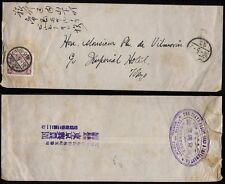 JAPAN 1900s 3s SOLO FRANKING COVER...TOKYO PLANT & SEED