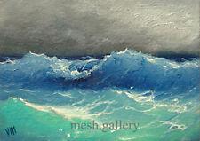 "370 - 5""x 7"" ORIGINAL CANVAS FINE ART PRINT MODERN SEASCAPE Black Sea  Crimea"