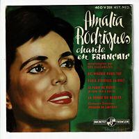 Amalia RODRIGUES & Guitaristes Vinyl 45T EP en Français PARIS S'EVEILLE LA NUIT