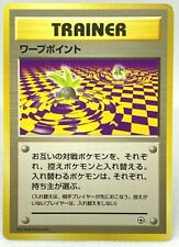 New listing Warp point Trainer GYM Pokemon TCG Japanese Old Back Nintendo From Japan 1996