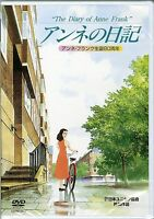 ANIME-ANNE NO NIKKI-JAPAN DVD Ltd/Ed F56