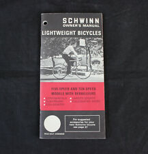 1972 SCHWINN OWNER'S MANUAL LIGHTWEIGHT BICYCLES