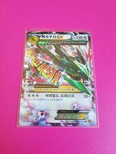 Pokemon Korean M Rayquaza EX 062/078 MINT
