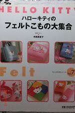 Japanese craft book Hello Kitty SANRIO Felt Mascot and Small articles