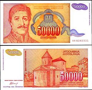 YUGOSLAVIA 50,000 50000 DINARA 1994 P 142 AUNC LOT 10 PCS NR