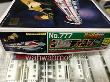 Bandai 2005 Galaxy Express No.999 - Model Kit - No.777 - 645075-0134926-1000