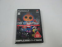 Splatter Action Playstation 2 Japan Ver PS2