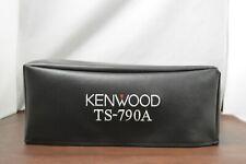 Kenwood TS-790A Signature Series Ham Radio Amateur Radio Dust Cover